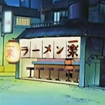 Chez Ichiraku